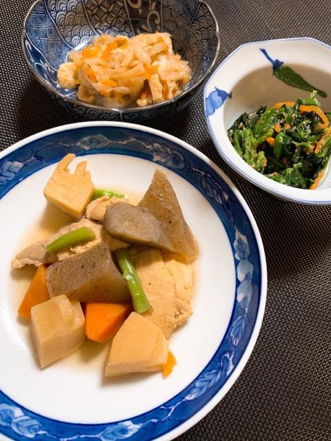 筑前煮,わんまいる,冷凍惣菜