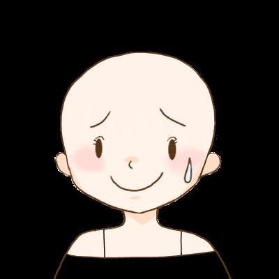 苦笑いの顔