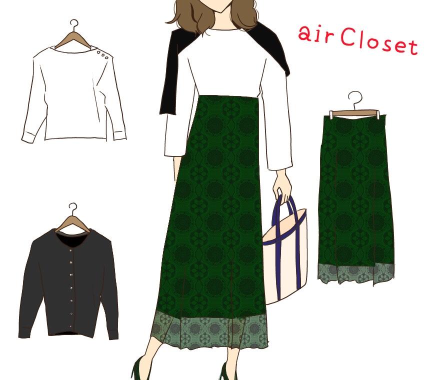 airCloset(エアクロ)3回目のファッションレンタル