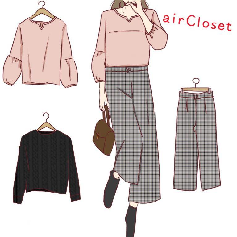 airCloset(エアクロ)4回目のファッションレンタルアイキャッチ