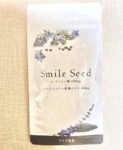 Smile Seed スマイルシード サプリメント